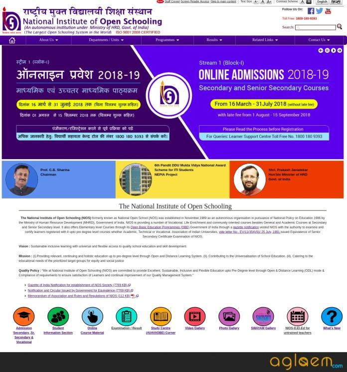 NIOS 10th Date Sheet October 2018