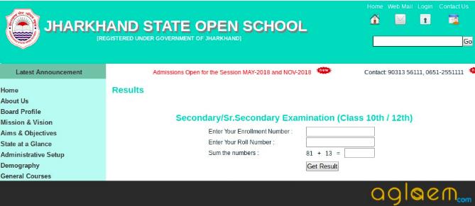Jharkhand Open School 12th Nov Result 2018