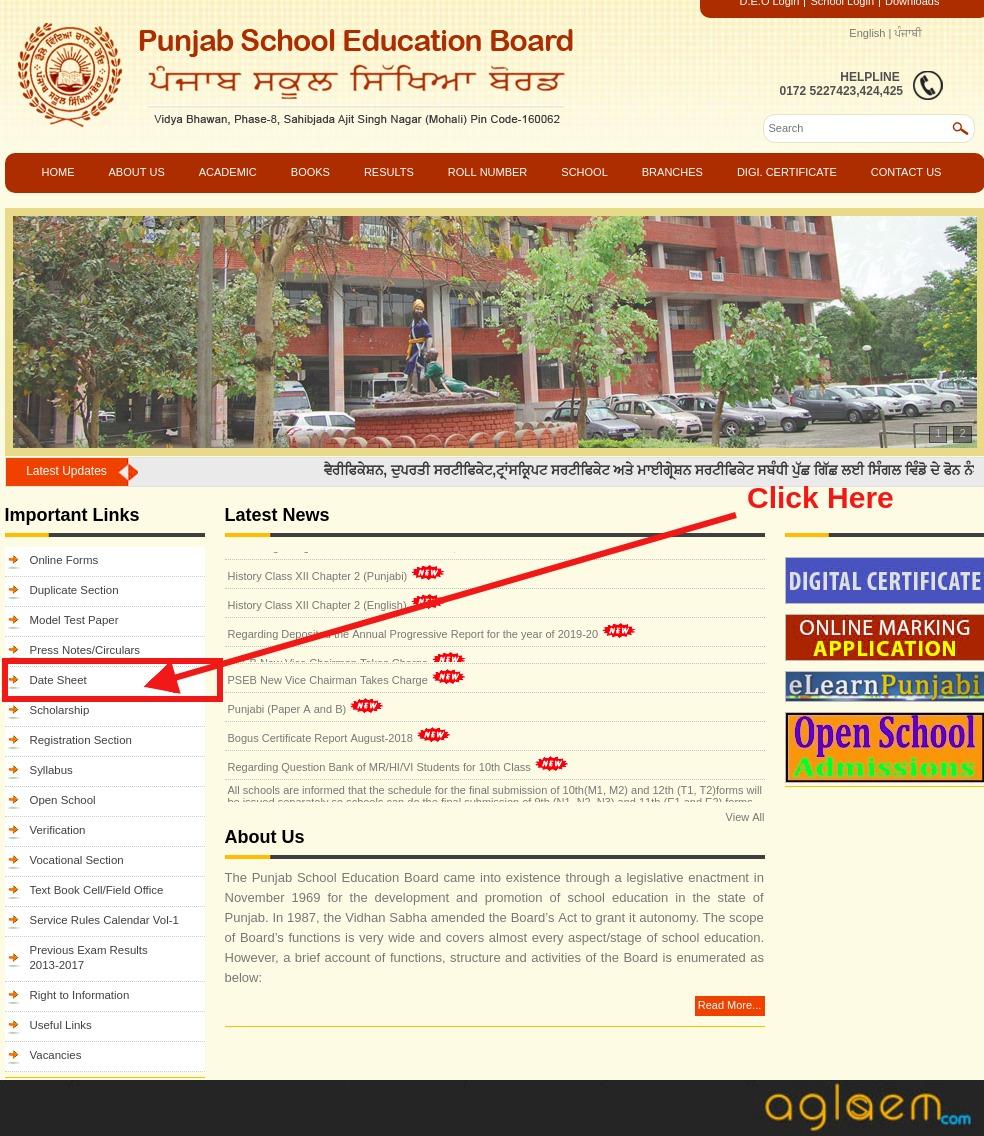 Punjab Open School Date Sheet 2018