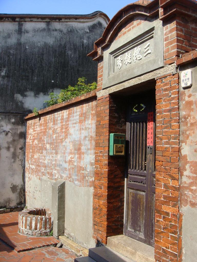 半邊井06 | 鹿港瑤林街 埔頭街 | 姜 明雄 | Flickr
