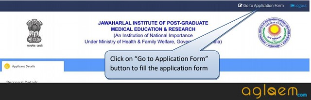 JIPMER 2019 Application Form (Dates Announced)  Check Here!