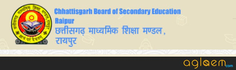 CGBSE 10th Result 2019