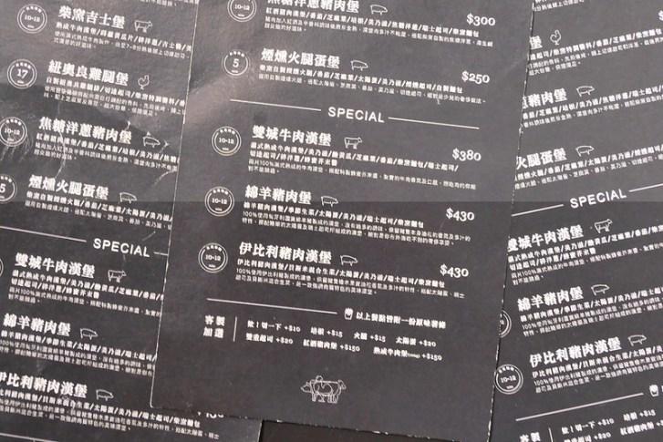 43579555005 f076f05ca1 c - 柴窯火腿製造所勤美店:台中最貴肉蛋吐司滿滿PRIME牛肉最受歡迎!搬新家價格也漲惹