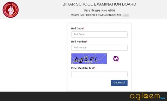 Bihar Board 12th Result 2019