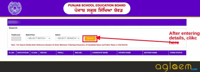 Punjab Open School 12th Admit Card 2018 Sept