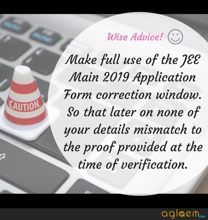 JEE Main 2019 Correction Window