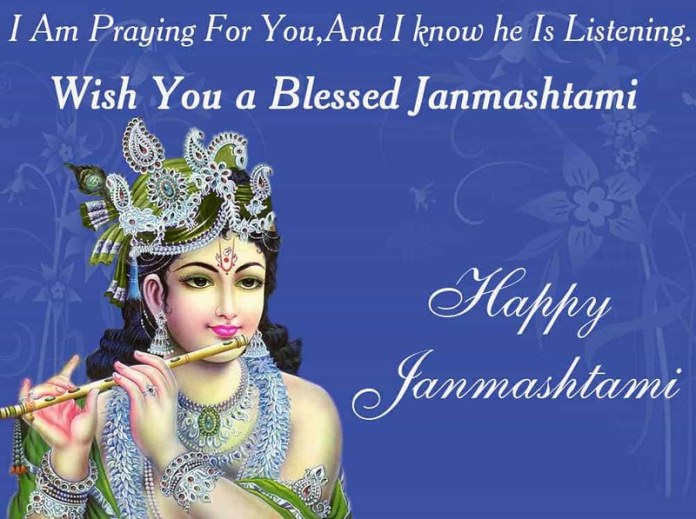 happy janmashtami 2018 images wishes free download