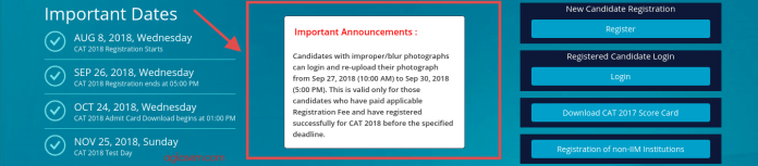 CAT 2018 Registration Last Date 26 Sep; Photographs Can Be Re-uploaded From 27 Sep