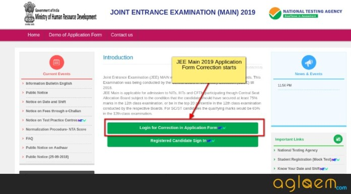 JEE Main 2019 Application Form Correction