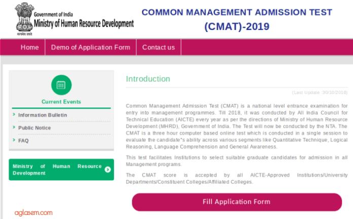 CMAT 2019 Application Form