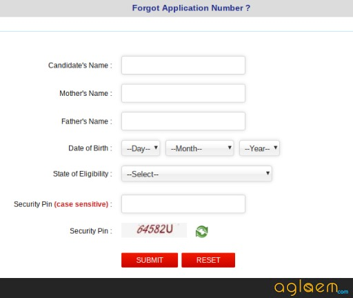CMAT Admit Card 2019 Registration Number