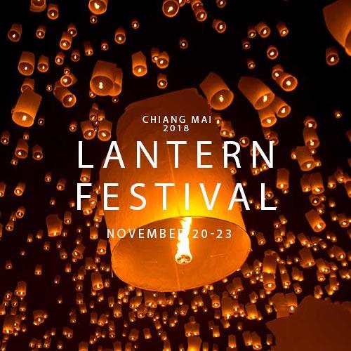 Lantern Festival 2018