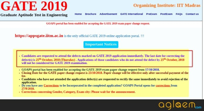 GATE 2019 Application Form Correction