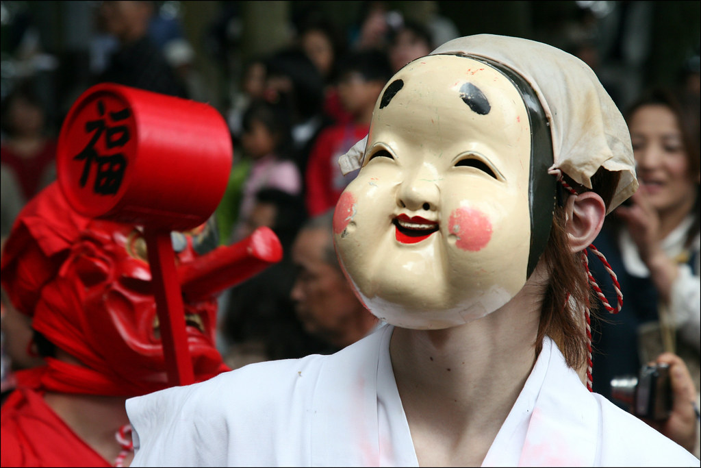 japanese for mask