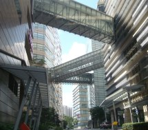 Singapore Biopolis - Star -north Kindly Pay