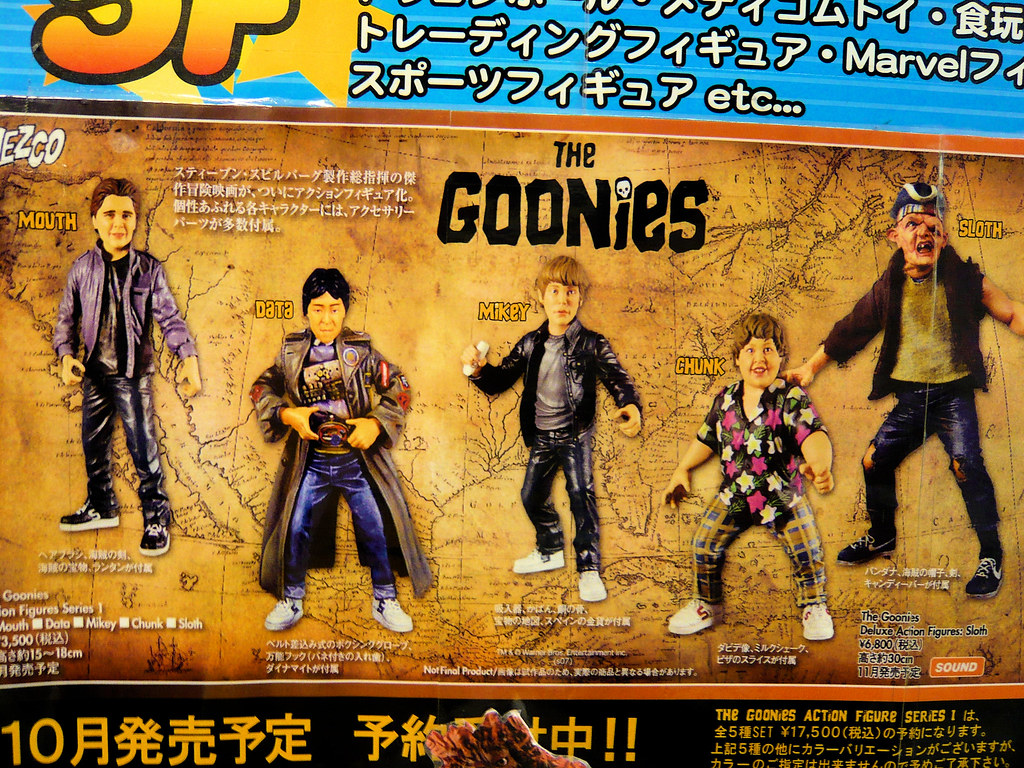Wallpaper Images 3d Free The Goonies Action Figures Yamashiroya Toy Shop Ueno