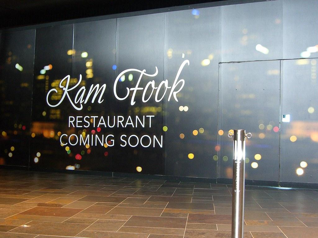 Coming Soon  Kam Fook Restaurant Westfield Doncaster Sho