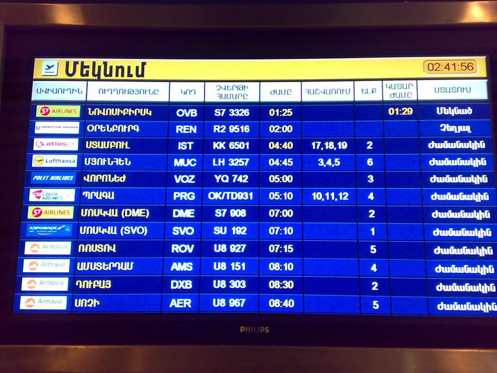 Flight Board of Yerevan Zvartnots Airport  Armenia  Flickr