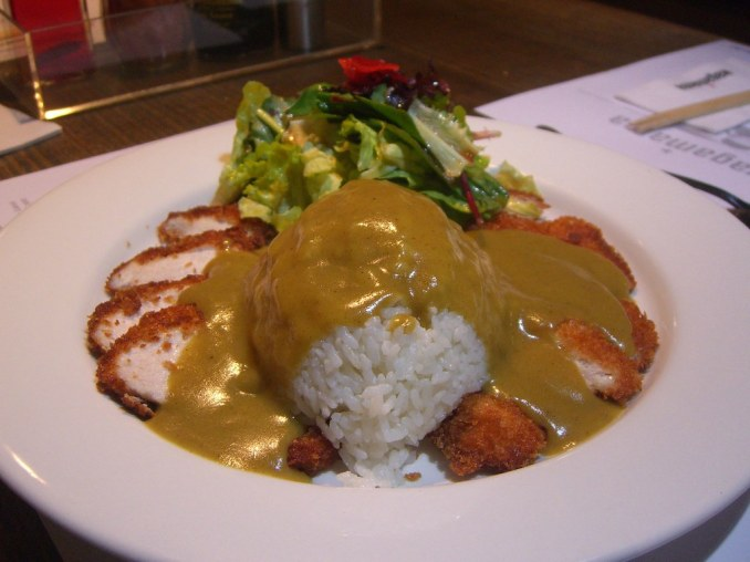 Chicken Katsu Curry with Rice - Wagamama Flinders Lane
