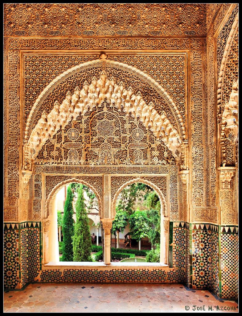 Granada Mirador de Daraxa 13541359 desde la sala de la