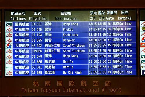 000K桃園國際機場-航班資訊 | 盧裕源 | Flickr