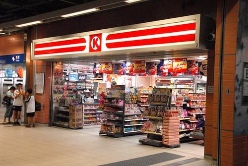 香港ok便利商店|便利- 香港ok便利商店|便利 - 快熱資訊 - 走進時代