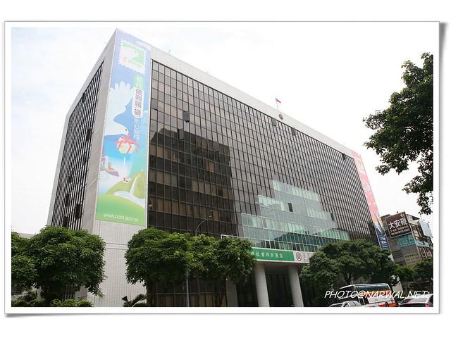 中華郵政股份有限公司   中華郵政股份有限公司 中華民國 臺北市大安區 金山南路二段55號 Taipei Republi…   Flickr