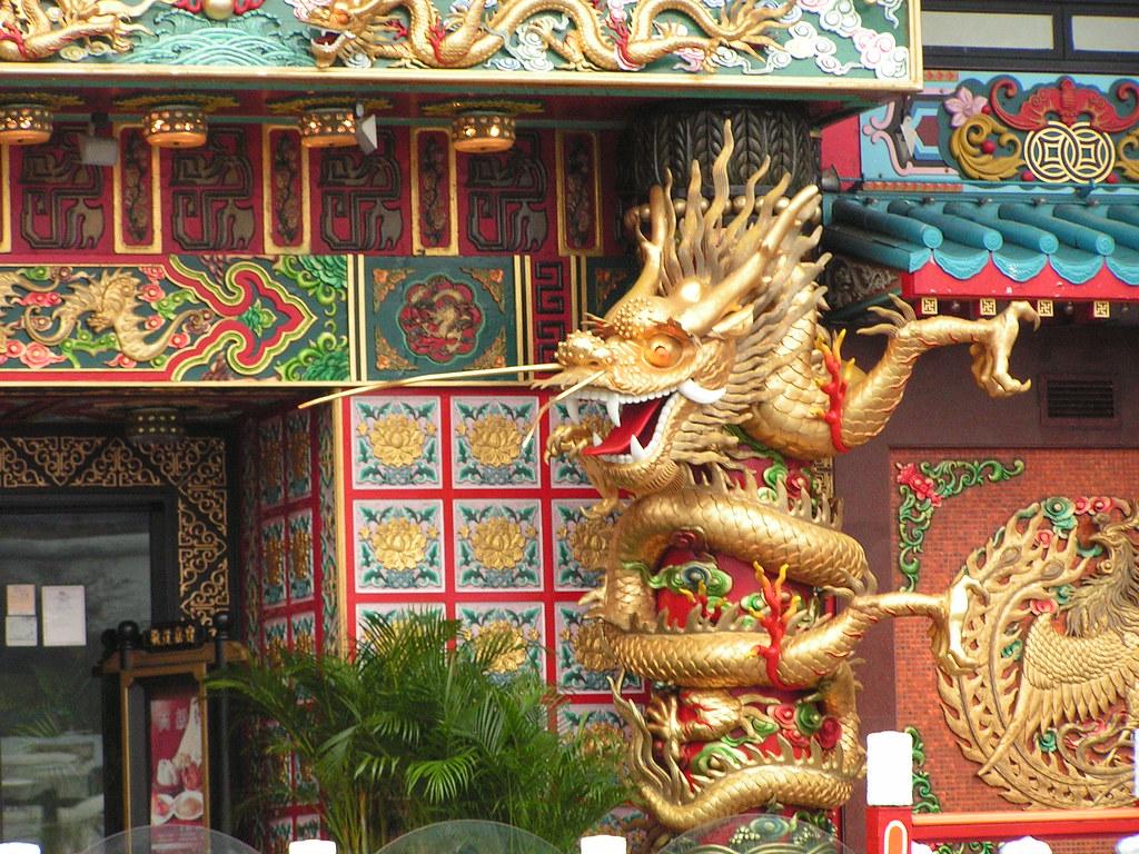 Chinese Dragon Hong Kong Chinese Dragon Hong Kong Photo Flickr