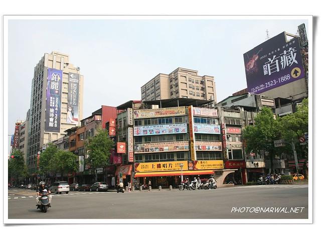 中山北路二段 民生東路一段   中華民國 臺北市中山區 中山北路二段77號之4號 民生東路一段 Taipei City …   Flickr