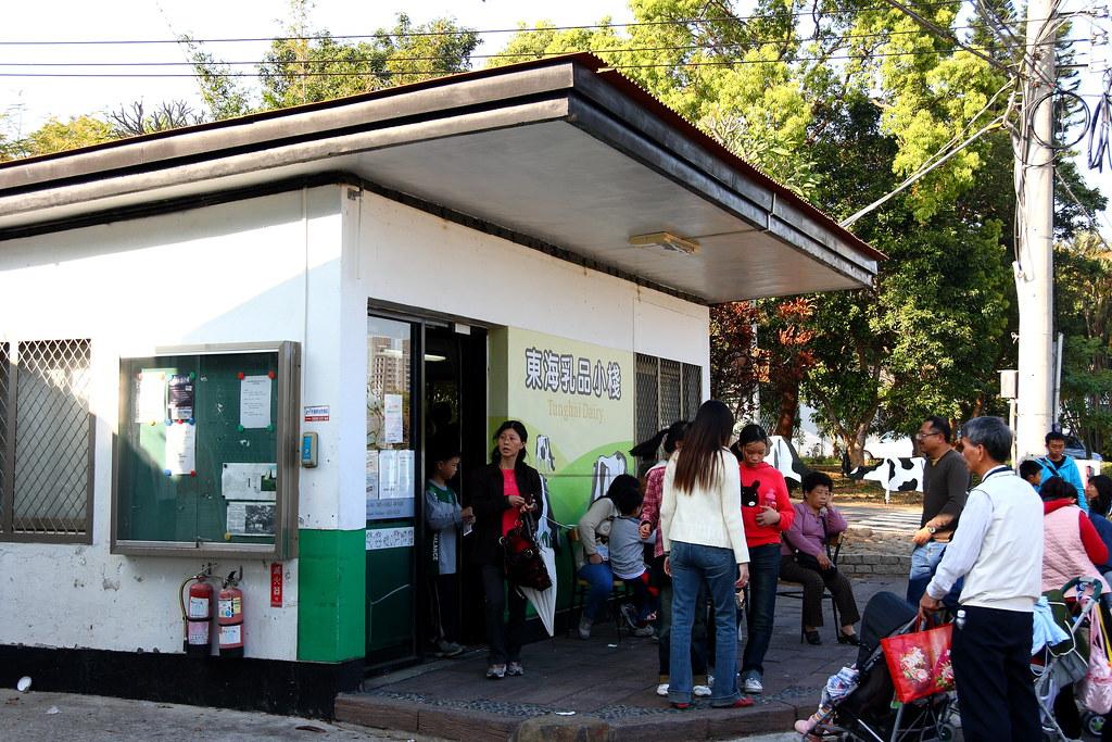 IMG_7186 | 東海乳品小棧--位東海大學校園內,主要販售東海大學實習牧場所生產之乳製品,包括鮮乳,冰淇淋 ...
