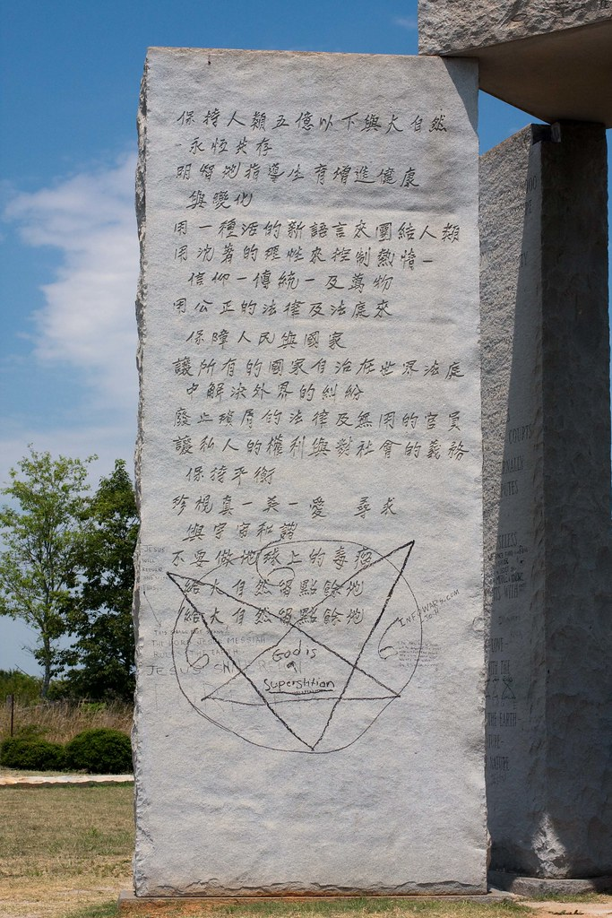 Georgia Guidestones  Written on the Georgia Guidestones