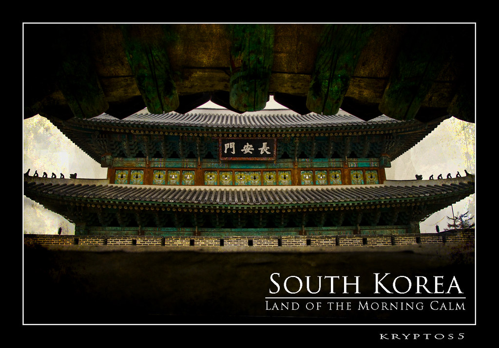 Wallpaper Korea 3d South Korea Wallpaper 4 Hwaseong Suwon 수원화성 水原華城 When