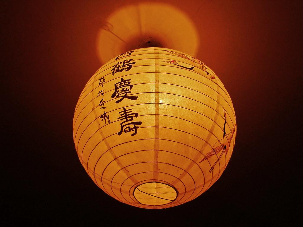 Pantalla China  Chinese Lantern  Hace un tiempo que me