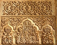 Islamic architecture in the Alhambra, Granada, Spain ...