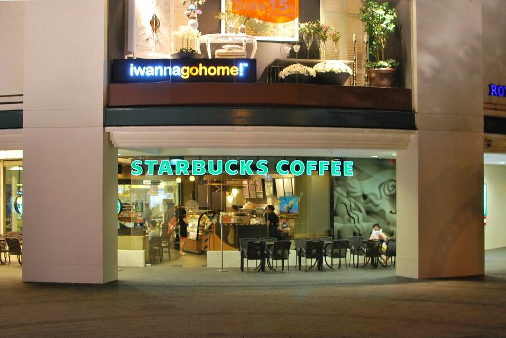 Starbucks In Tanglin Mall The Shop Above The Starbucks
