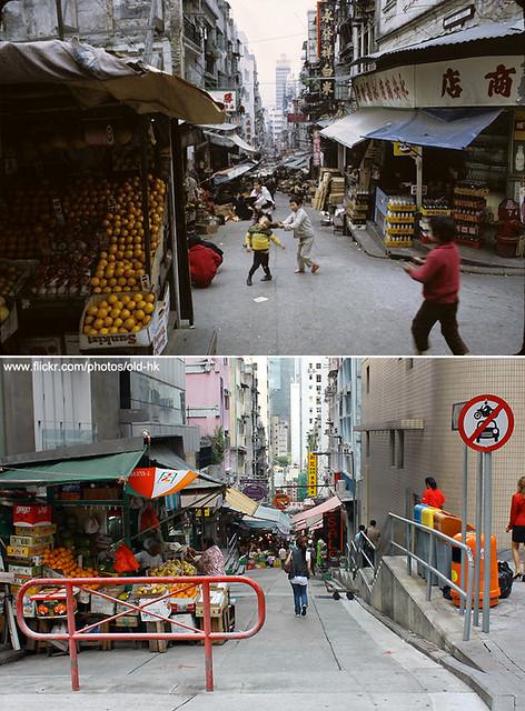 上環 - 荷李活道,嘉咸街 交界 - 1969   [ 新圖攝於 2009 ]   HK Man (香港在消失ing)   Flickr