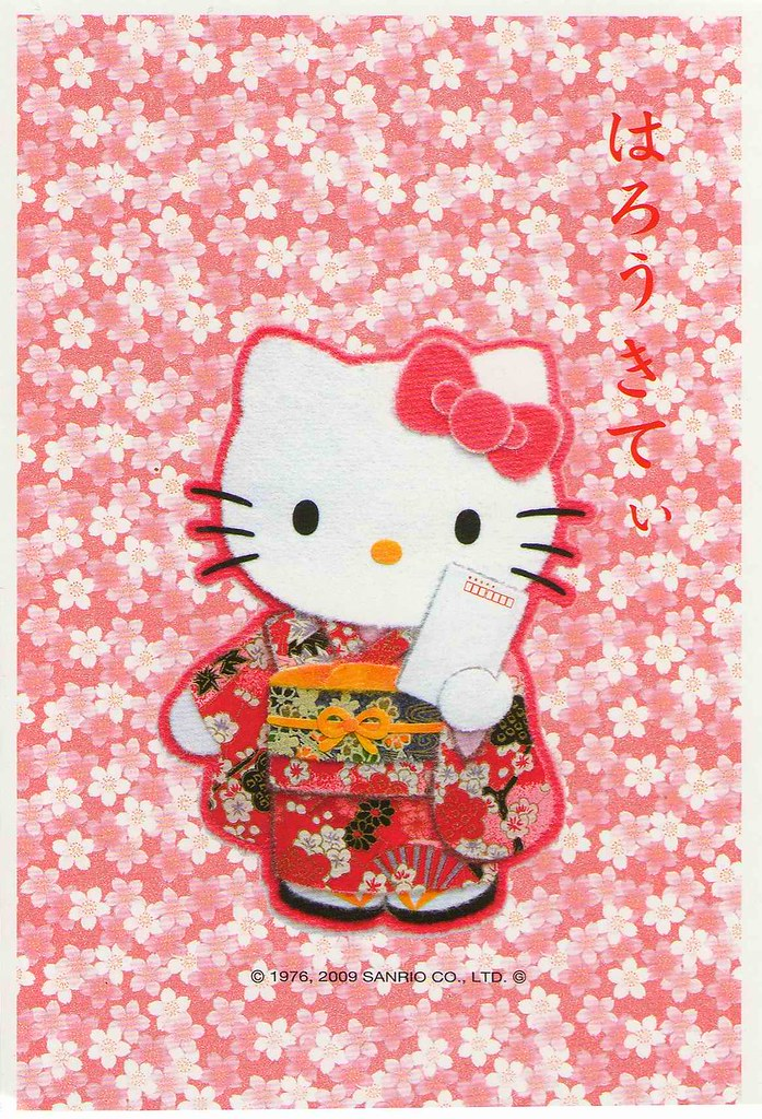 Japan-Hello Kitty和服   From personal swap - Cockie   Crystal.H   Flickr