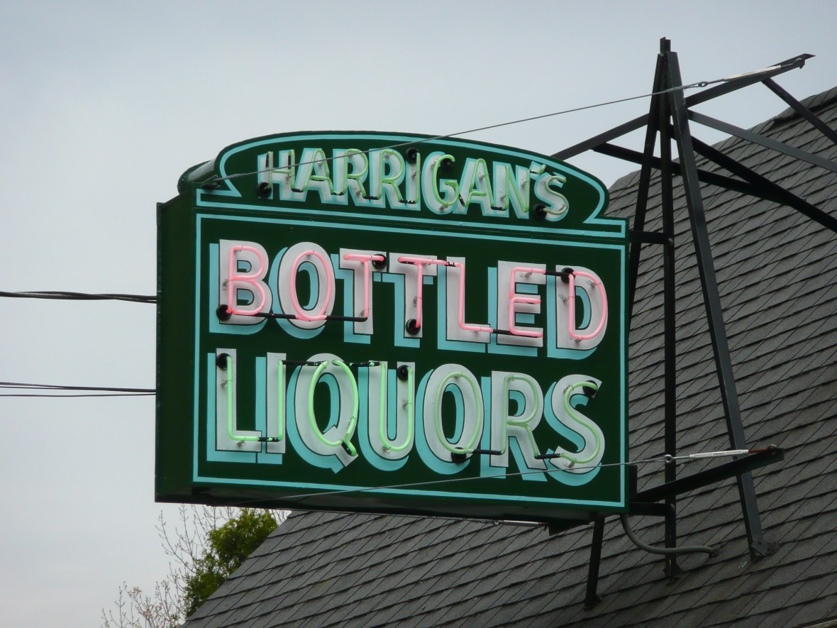 Harrigan's Bottled Liquors - 505 Bay Road, South Hamilton, Massachusetts U.S.A. - May 4, 2009