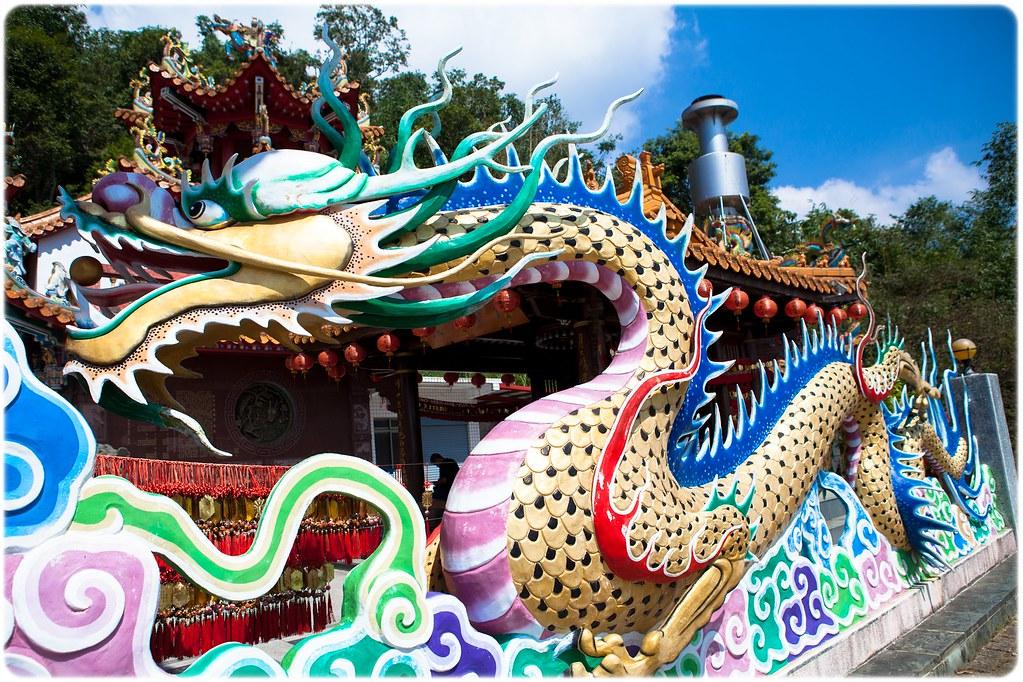 日月潭龍鳳宮+日月潭餐廳 | 日月潭龍鳳宮+日月潭餐廳http://i0.wp.com/www.135travel.com/market/t… | Flickr