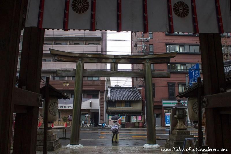 京都 KYŌTO - 晴明神社 Seimei-jinja