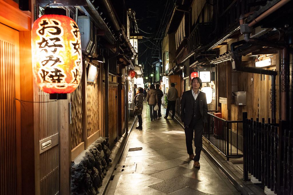 Japan Hd Wallpaper Pontocho Kyoto Marco Mastrojanni Flickr