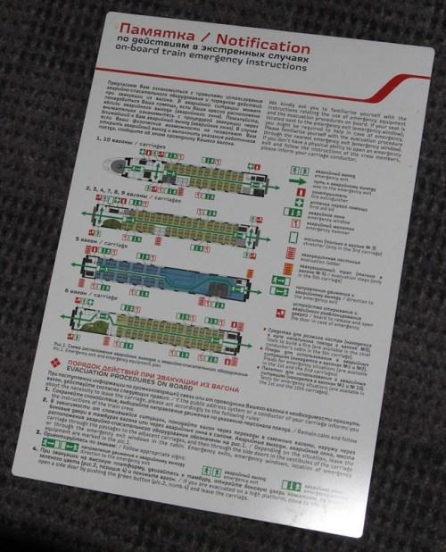 Emergency instruction card for the Russian Railways Sapsan train