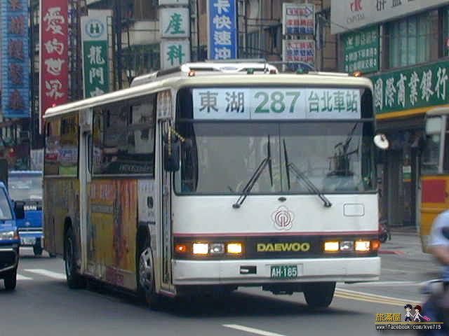 旅滿屋: 聯絡內湖,大直與臺北市區間的287區間車