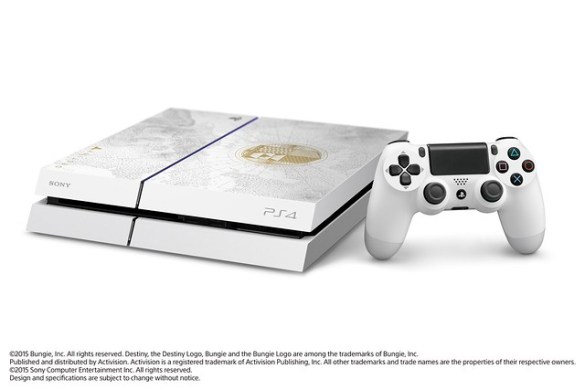 Destiny: The Taken King Limited Edition PS4 Bundle