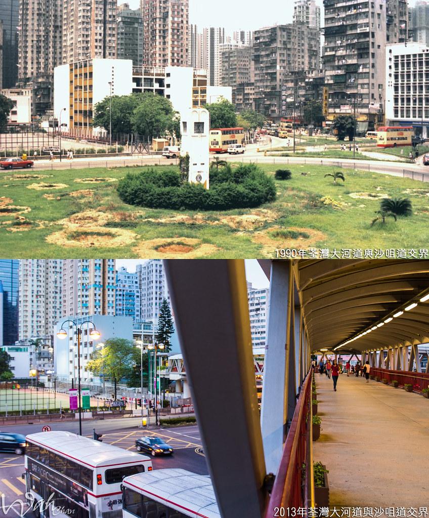 荃灣大河道與沙咀道交界1990年 | - 左邊: 沙咀道球場 - 中左: 雅麗珊社區中心 巴士型號資料: - 舊圖: 丹… | Flickr