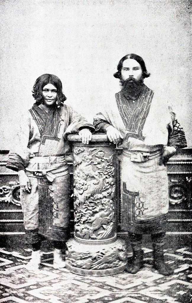 Ainu Couple  Edited image of an Ainu couple posing for a