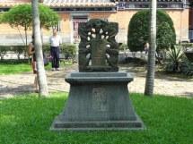 Dsc 354 Bunkichi Chang