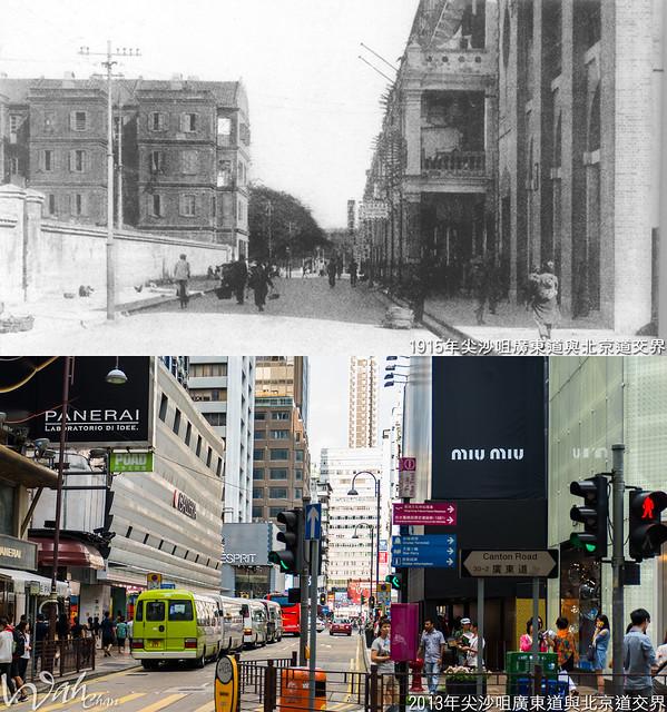 尖沙咀廣東道與北京道交界1915年   Flickr - Photo Sharing!