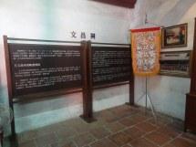 Dsc 151 Bunkichi Chang