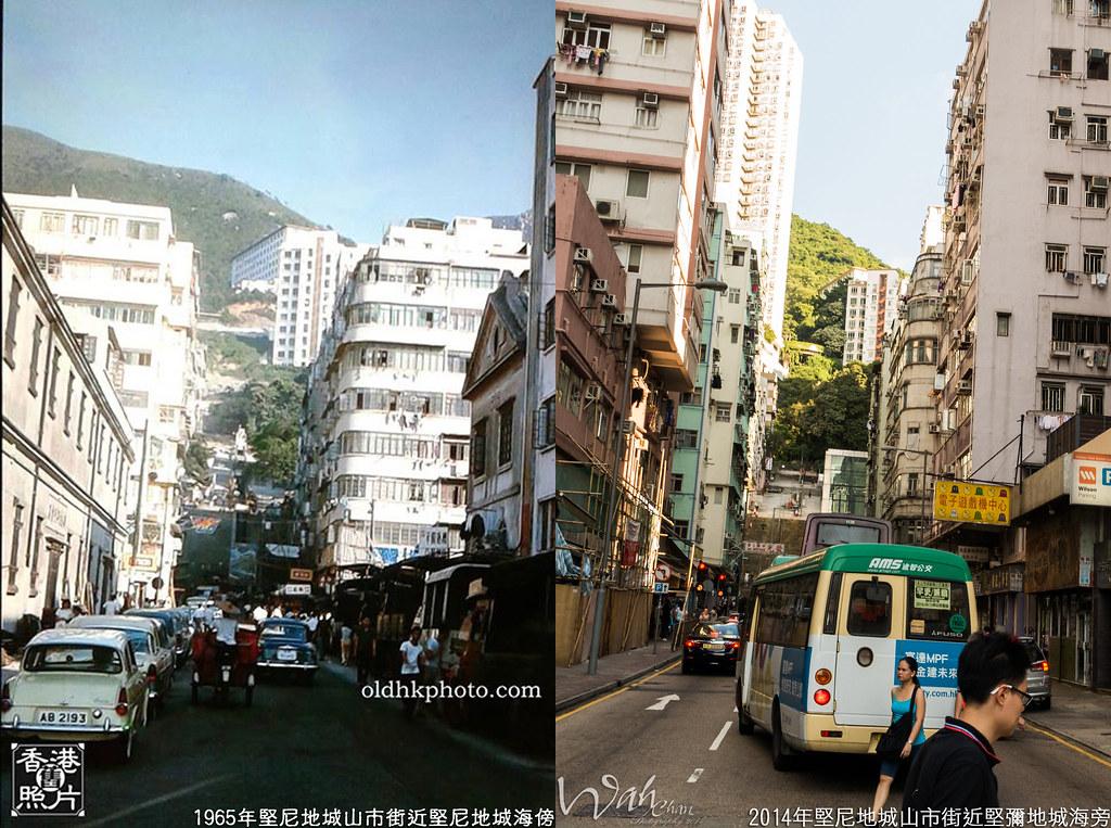堅尼地城山市街近堅尼地城海傍【堅彌地城海旁】1965年 | ***舊圖來源: 香港舊照片 Old Hong Kong**… | Flickr